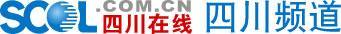 四川新闻——四川在线