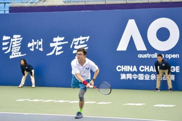 澳网中国业余挑战赛成都站收官