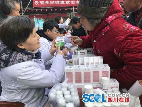 遂宁人口_遂宁将投入8.41亿元改善6万农村人口饮水