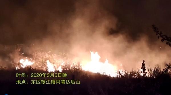 视频丨山火冲天!村里还有12位老人!民警11个小时紧急救援