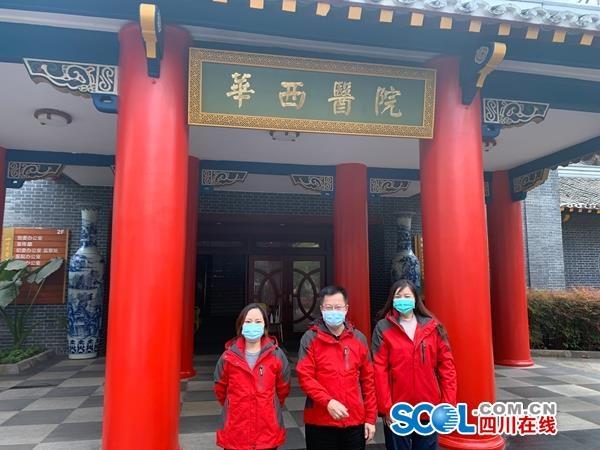 中国红十字会抗疫专家组将赴意大利四川派出5人其中华西医院2人