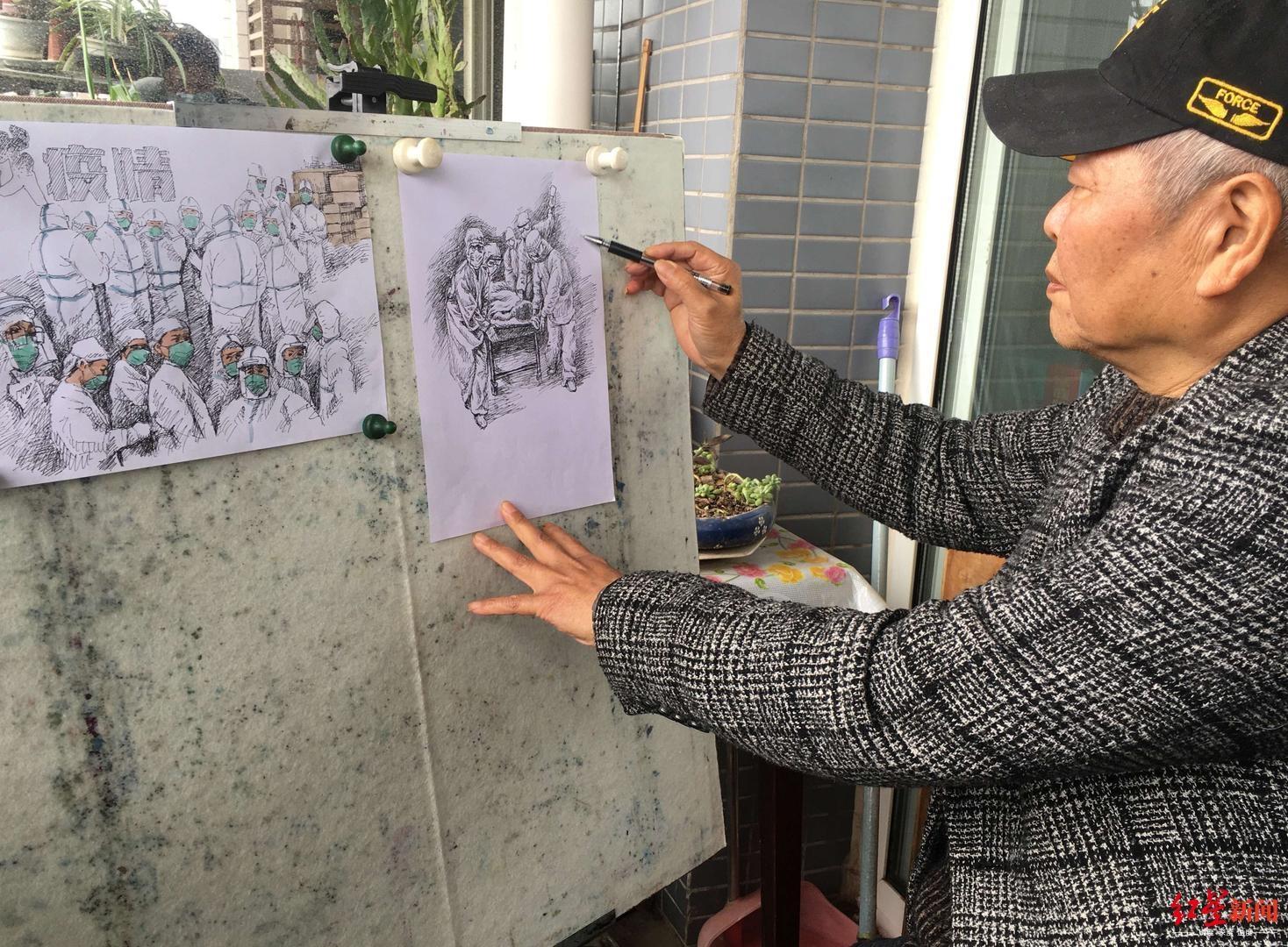 """用心!四川乐山一位六旬老人创作56幅抗""""疫""""人物画"""
