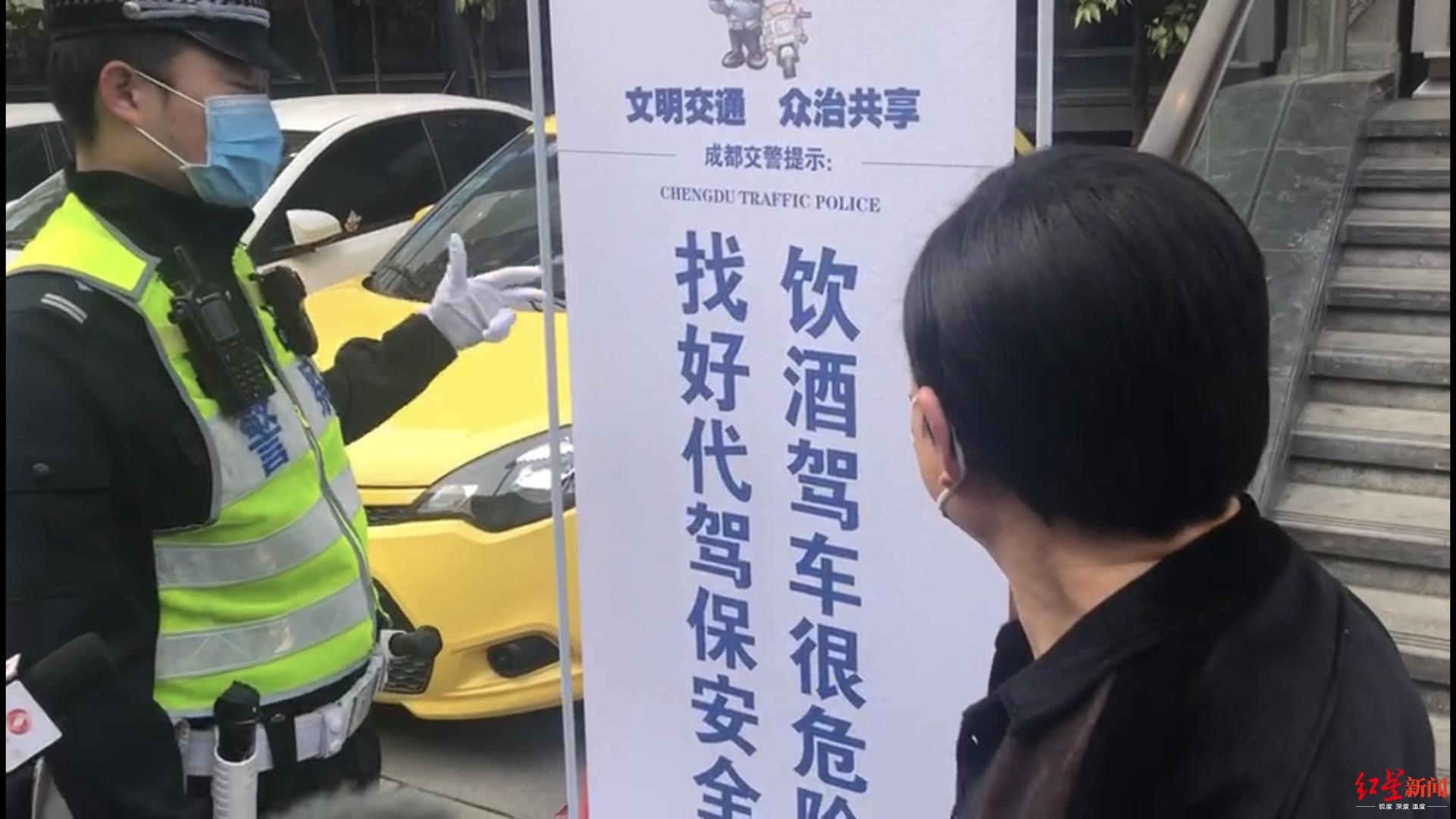 """成都餐饮娱乐业陆续恢复 交警提醒外出就餐""""拒绝酒驾"""""""