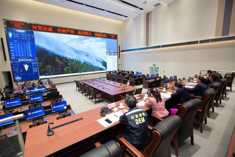 凉山州发生森林火灾,四川召开视频调度会展开调度