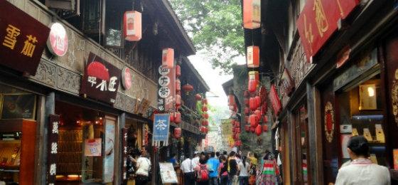 四川鼓励带薪休假与五一、端午小长假连休 旅游业会重拾黄金周热潮吗?