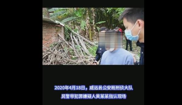视频丨追凶19年!威远县4代刑侦人接力,抓获命案逃犯