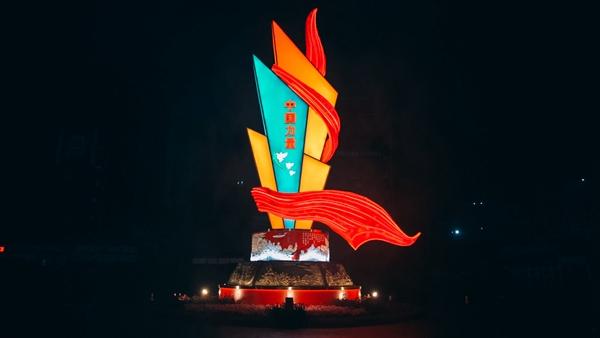 重启!自贡打造全国首个抗疫主题灯会 4月30日点亮巴蜀大地