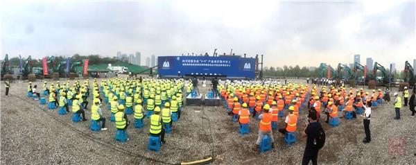 """106个项目,总投资额1714.22亿元! 四川省服务业""""4+6""""产业项目集中开工"""