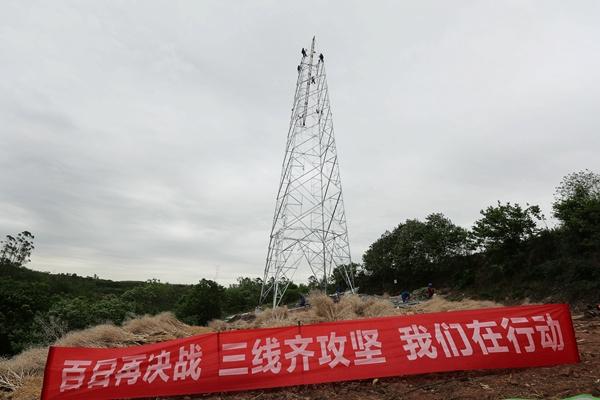 川渝电力新动脉今日投运今夏重庆用上更多四川电